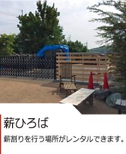 maki_hiroba_1023