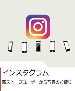 maki_instr_img_2017_1024