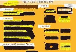 161026_maki_shiori